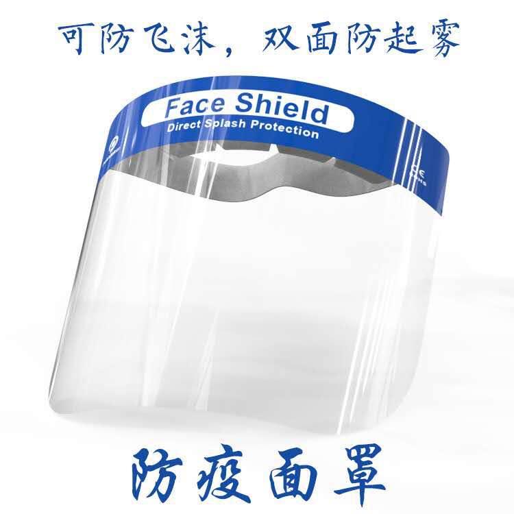 科腾聚合物公司_防疫面罩 - 深圳腾科国际物流有限公司